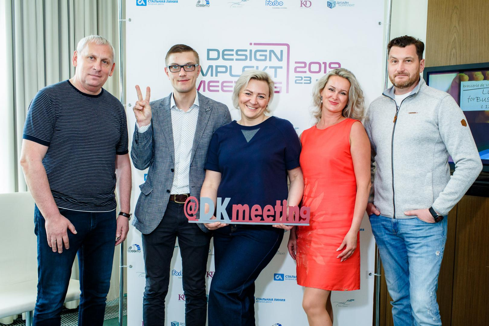 DESIGN KOMPLEKT MEETING, 23 мая 2019 г.